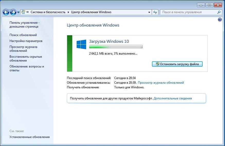 Непосредственная загрузка Windows 10