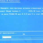 Процесс форматирования NTFS