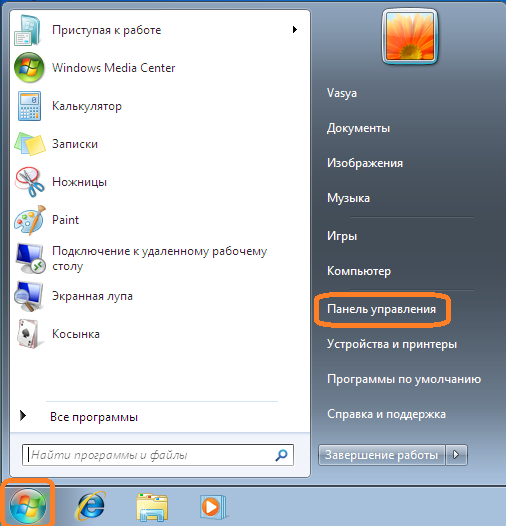 Установка пароля в меню Пуск Windows 7