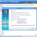Windows 8 Manager 1