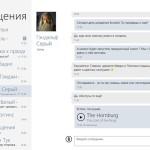 ВКонтакте для Windows 8 2
