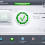 Comodo Internet Security для WIndows 8 1