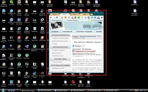 Скриншот рабочей области