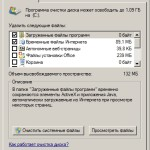 Очистка диска Windows 7