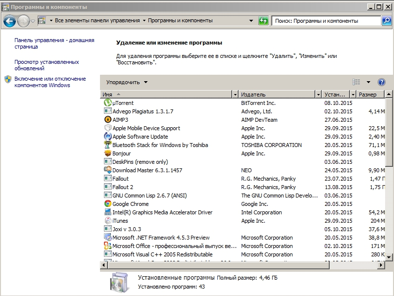 Программы и компоненты Windows 7