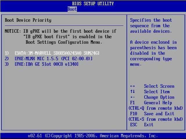 Выставление загрузки с жесткого диска в BIOS
