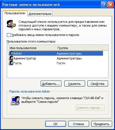 Редактор паролей