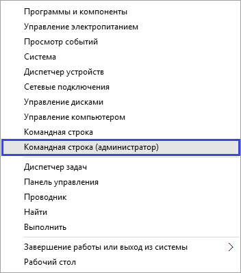 Командная строка в windows 10 команды