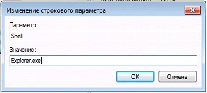 Смена параметра