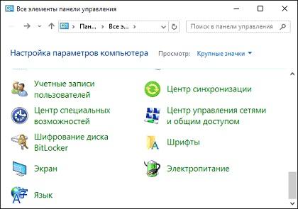 Как изменить кнопки переключения языка на windows 10