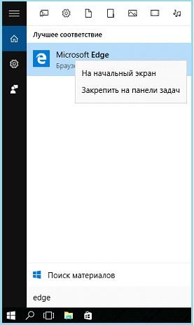 Начальный экран