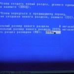 Выбор размера раздела Windows XP