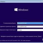 Загружаемся с USB или DVD в Windows 10