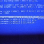 Установка форматирования раздела Windows XP