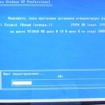 Форматирование раздела Windows XP