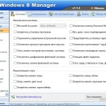 Windows 8 Manager 2