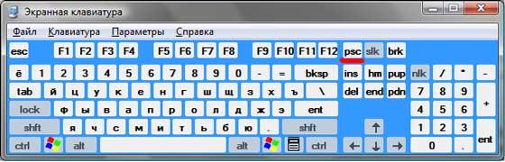 Как сделать скриншот в операционной системе Windows