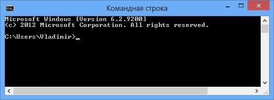 Интерфейс CMD