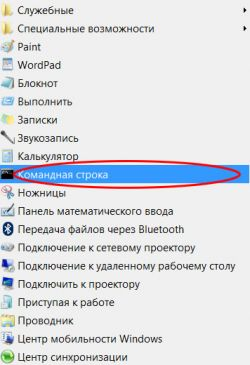 Контекстное меню Windows 7