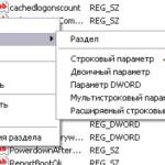 Процесс создания параметра